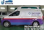 [성남시의료원] - 승…
