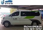 [KM]-부분랩핑 4대
